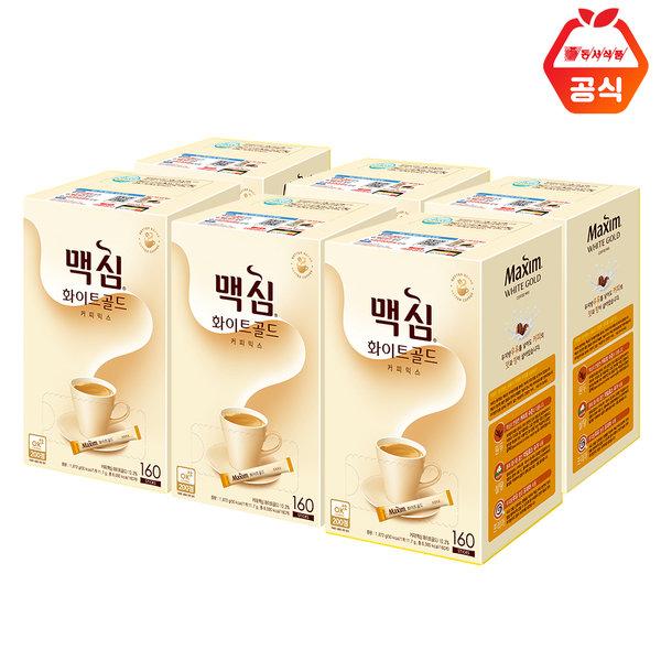 화이트골드 커피믹스 960T