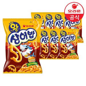 왕상어밥 새우버거맛 56g 7봉 - 상품 이미지