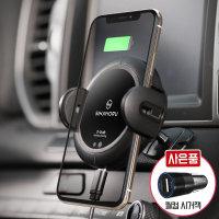 오그랩 차량용 무선충전 자동 핸드폰거치대 +시거잭