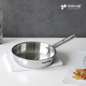 카펠 통5중 스텐 인덕션 후라이팬20cm 포스코정품