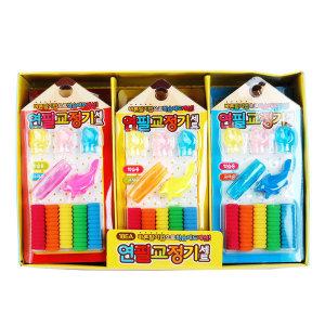 연필교정기 세트 글씨연습 어린이집생일선물 단체선물