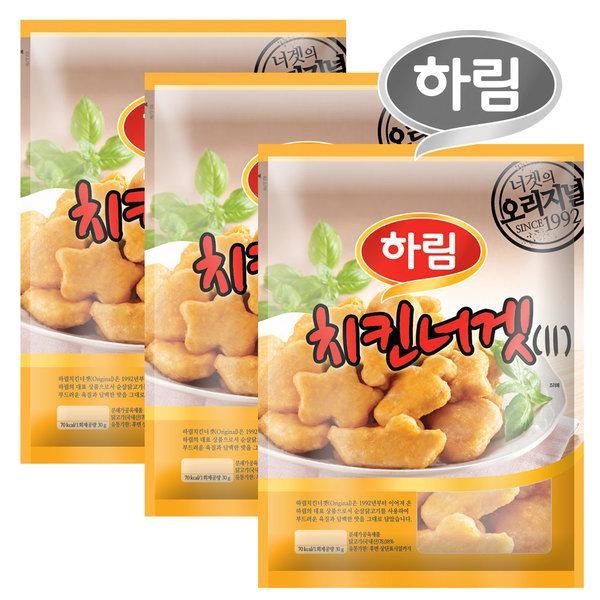 하림 치킨너겟(2) 1kg 3봉