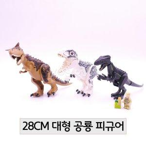 레고 호환 대형 공룡 피규어 쥬라기 인도미누스 렉스