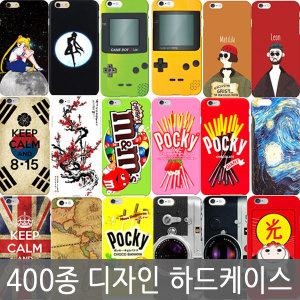 LG Q9 케이스 디자인 핸드폰케이스 LM-Q925