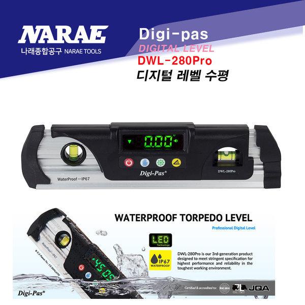digi pas 방수 디지털 레벨 수평 각도 DWL-280 PRO