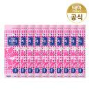 라텍스국산/ 태화 고무장갑 (핑크 S 소 x 10P)