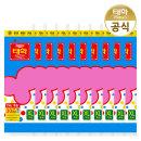 라텍스국산/ 태화 고무장갑 (핑크 XL 특대 x 10P)