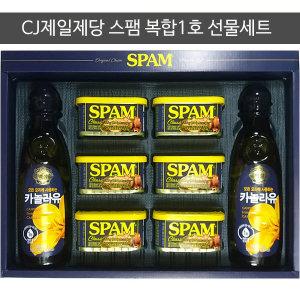 스팸 복합1호/스팸선물세트/통조림 켄/햄세트/쇼핑백