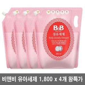 비앤비섬유세제1.8L 4개 왕창왕특가 비앤비섬유유연제