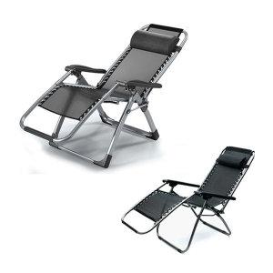 함마톤 리클라이너의자 안락의자 캠핑 휴대용