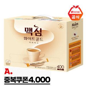 맥심 화이트 골드 커피믹스 400T +쿠폰4000원