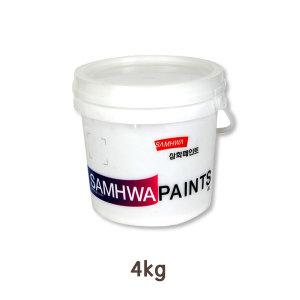 삼화 슁글 방수페인트 4kg/아스팔트/지붕/셀프방수제