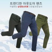 4300원부터/겨울기모/등산바지/봄 등산복/패딩작업복
