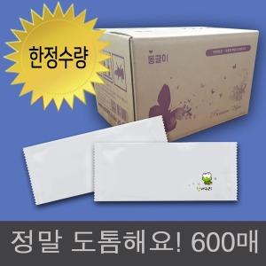 85g 업소용물티슈 일회용 식당용 물티슈/대용량600매