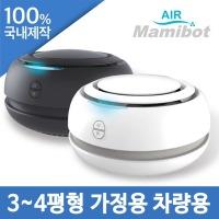공기청정기 LG UV필터 공기정화 미니 차량용 화이트
