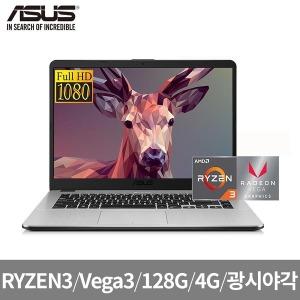 라이젠노트북ASUS X505ZA-BQ473 IPS급 광시야각패널