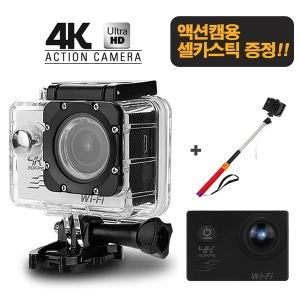 셀카스틱 증정/ S2J A-3 PRO 4K Wifi 블랙박스/액션캠
