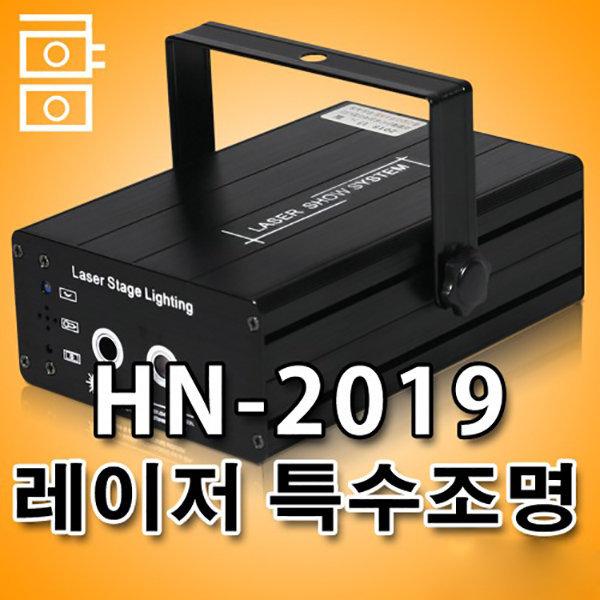 HN-2019  문양 레이저 2컬러 조명 노래방 무대조명