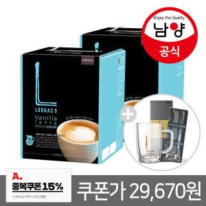 커피믹스/루카스나인 바닐라100T+유리머그컵+머들러