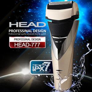 HEAD 정품 777면도기 2in1 3헤드 방수면도기 바리깡