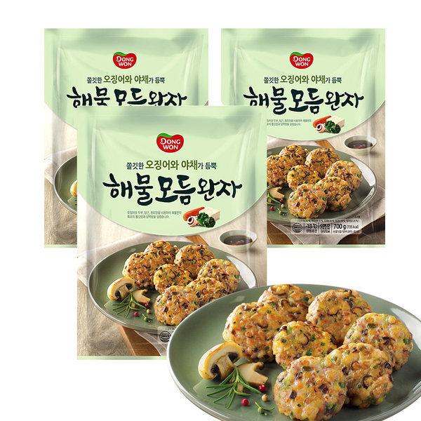 해물모듬완자 700gx3봉 /냉동식품/간식/반찬