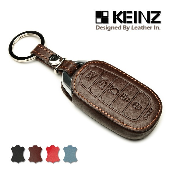 KEINZ 팰리세이드 스마트키케이스 Pet 키홀더