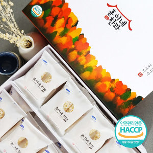 20년전통 훈이네 한과/유과 선물세트 정성2호