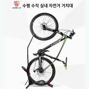 수평 수직 실내 로드 하이브리드 자전거거치대 휠업