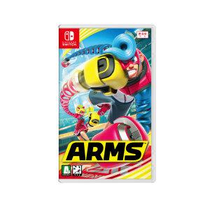 암즈 ARMS