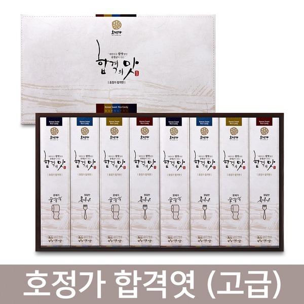 호정가 합격엿 선물 모음전 (고급) / 창평쌀엿 수능엿
