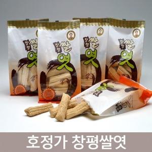 창평쌀엿 단품(200g 350g 강엿) 모음전/ 식품명인21호