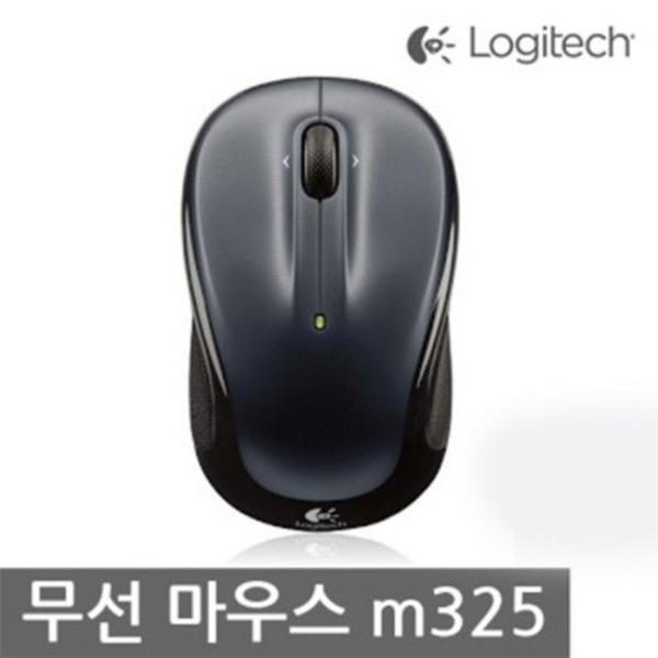 무선마우스M325/로지텍