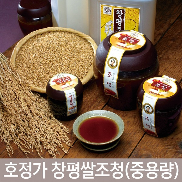 창평쌀조청(3kg 2kg 1kg 중용량) 모음전/식품명인21호