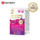 우먼밸런스 프로바이오틱스 여성유산균 특허균주 1박스