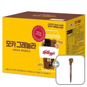 켈로그 모카그래놀라 펀팩 320g 1박스(8봉지) + 증정