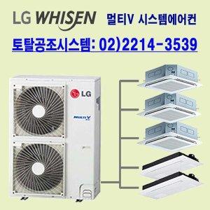 멀티V 시스템에어컨 냉난방기 (모델명:RPUW080S9S)