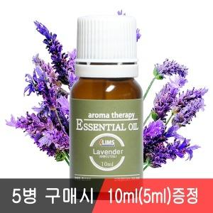 아로마오일/라벤더/유칼립투스/티트리/페퍼민트10ml