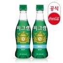 씨그램 플레인 350ml x24pet/음료수/음료/탄산음료
