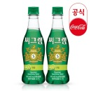 씨그램 라임 350ml x24pet/음료수/음료/탄산음료