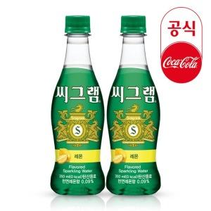 씨그램 레몬 350ml x24pet/음료수/음료/탄산음료