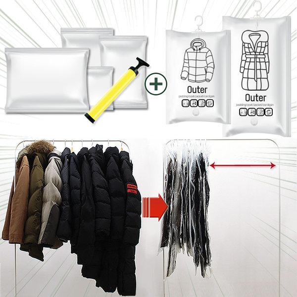 1+1+1 이불/의류/고급형 옷걸이 압축팩 사은품증정
