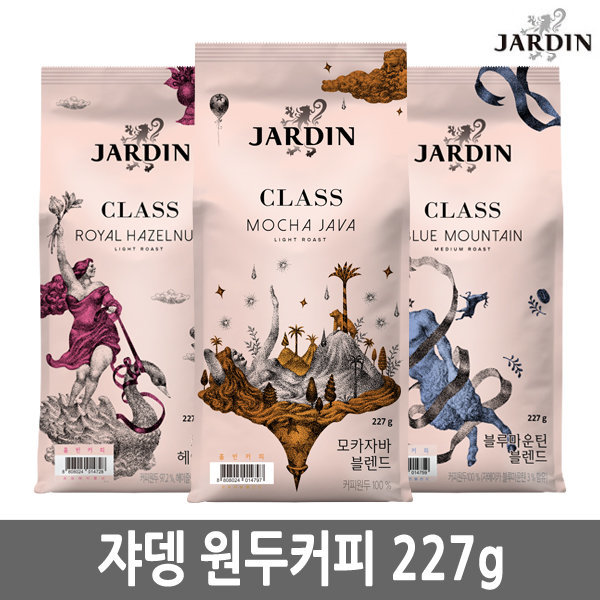 쟈뎅 원두커피/블루마운틴/헤즐넛/모카/드리퍼/여과지
