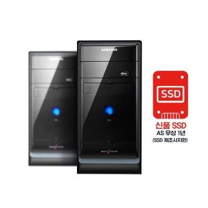 신품 SSD 윈도우7 삼성 데스크탑 컴퓨터 중고 PC