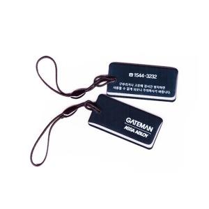 게이트맨 카드키 삼성 전자키 에버넷 해강 SDS 키테그