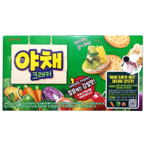 낙타마트/롯데 야채크래커 249gx12개입