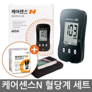 케어센스N 혈당계/혈당측정기 (+시험지 60매)