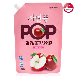 자연퐁 팝 애플 리필 1.3L