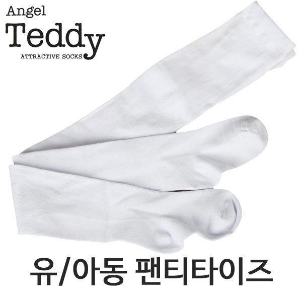 엔젤테디 남 여 유아 아동 흰색 유발 팬티 타이즈