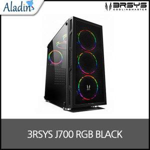 3RSYS J700 RGB BLACK 케이스
