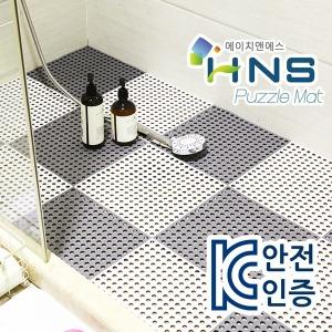 미끄럼방지매트 욕실매트 현관매트 화장실 바닥 매트